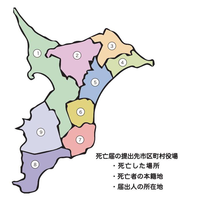 死亡届の提出先市区町村役場マップ